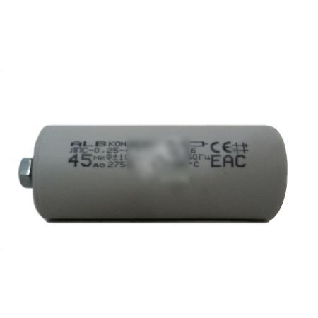 Конденсатор ЛПС-0,25-20 УЗ